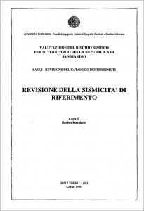 Postpischl, 1990