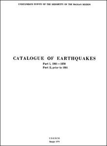 Shebalin et al., 1974