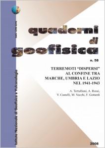 Tertulliani et al., 2008